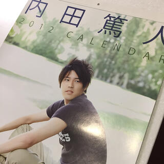 内田篤人 2012カレンダー(スポーツ選手)
