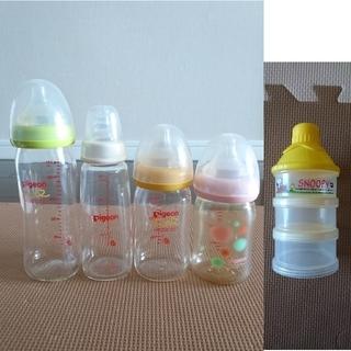 ピジョン(Pigeon)の[やっちゃん様専用]哺乳瓶  ガラス プラスチック ミルクケース付き(哺乳ビン)