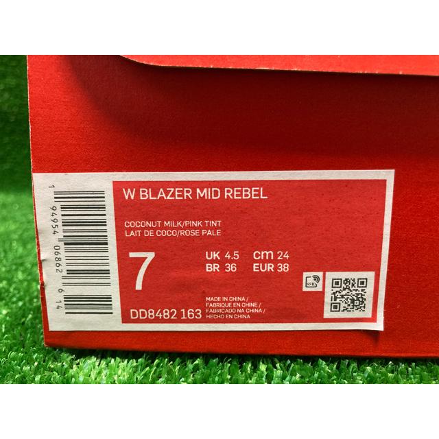 "NIKE(ナイキ)のWMNS BLAZER MID REBEL ""SPRING FESTIVAL"" レディースの靴/シューズ(スニーカー)の商品写真"