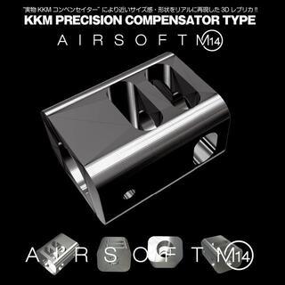 KKM コンペンセイター タイプ レプリカ 強化ナイロン版 グロック GLOCK(カスタムパーツ)