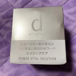ディープログラム(d program)の資生堂 dプログラム パワーバイタルソリューション  敏感肌用(25g)(美容液)