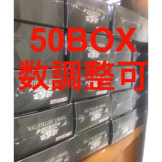 ユウギオウ(遊戯王)の新品未開封 遊戯王プリズマティックアートコレクション 50BOX シュリンク付き(Box/デッキ/パック)