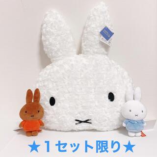 タイトー(TAITO)の【新品】ミッフィ クッション マスコット(キャラクターグッズ)