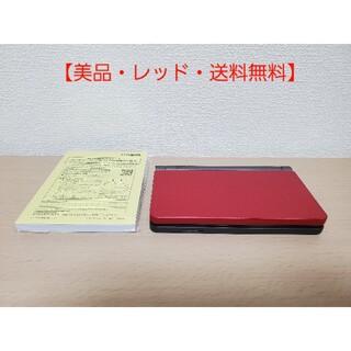 CASIO - 【美品・送料無料・レッド】CASIO電子辞書EX-word XD-SR6500R