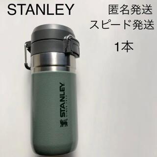 スタンレー(Stanley)のSTANLEY ステンレス携帯用魔法瓶 グリーン1本 タンブラー(水筒)