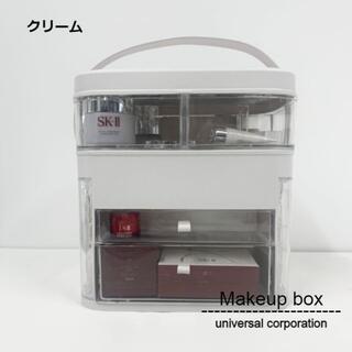 メイクボックス ポータブル 大容量 鏡 アクセサリー収納付 クリーム(メイクボックス)