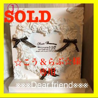 ❤ハイストーン石膏製 薔薇ハートのオブジェ  ドールハウス背景に(彫刻/オブジェ)