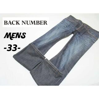 バックナンバー(BACK NUMBER)のメンズL 33◇Back Number◇ヒゲ落ちデニム(デニム/ジーンズ)