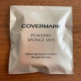 カバーマーク(COVERMARK)のCOVERMARK カバーマーク パウダリースポンジ MVS  パフ *(パフ・スポンジ)