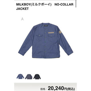ミルクボーイ(MILKBOY)のMILKBOY NO-COLLAR JACKET ノーカラージャケット(ノーカラージャケット)