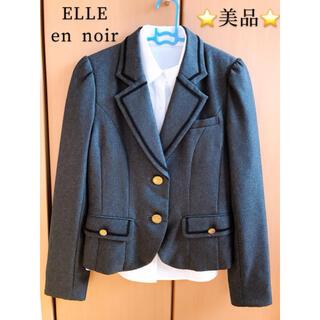 エル(ELLE)の【⭐️美品⭐️】ELLE 制服(セット/コーデ)
