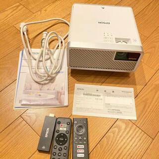 エプソン(EPSON)のEPSON EF-100WATV 保証つき(プロジェクター)