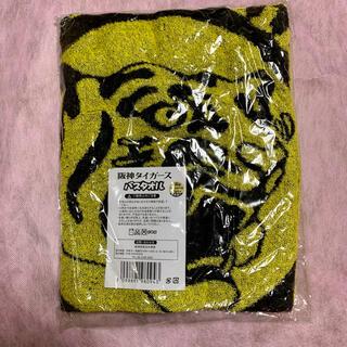 阪神タイガース - 阪神タイガース バスタオル