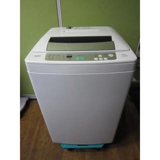 サンヨー(SANYO)の三洋洗濯機7キロ!福岡配達無料(洗濯機)