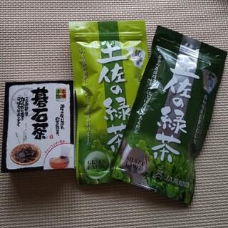 土佐茶  碁石茶 セット(茶)