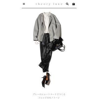 Theory luxe - セオリーリュクス ダブルフェイス ノーカラーショートコート  極美品