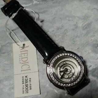 MEDICI 腕時計 店舗展示品(腕時計)