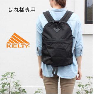 ケルティ(KELTY)の【美品】KELTY/ケルティ/リュック/バックパック/黒(リュック/バックパック)