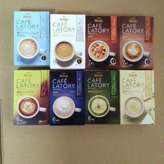エイージーエフ(AGF)のAGF ブレンディ カフェラトリー スティックコーヒー 8種52本(コーヒー)