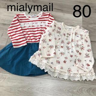 ミアリーメール(MIALY MAIL)の女の子80春物まとめ売り(ワンピース)