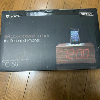 ヤマゼン(山善)のiPhone iPod ラジオドッグ 山善 TC-50  未使用(スピーカー)