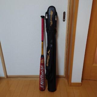 wilson - ディマリニ K-POINT トップバランス 84cm 710g