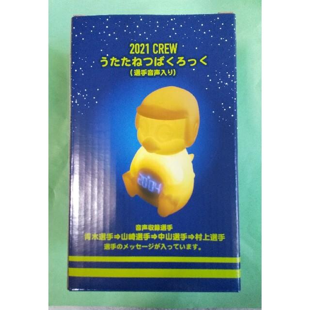 東京ヤクルトスワローズ(トウキョウヤクルトスワローズ)の【新品・未開封】2021年 東京ヤクルト うたたね つばくろっく スポーツ/アウトドアの野球(記念品/関連グッズ)の商品写真