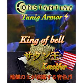 ジッポー(ZIPPO)の専用 チューニングZippo ⚡️Armor サタン王 King of bell(タバコグッズ)