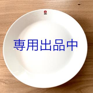 イッタラ(iittala)のイッタラ ティーマ プレート 21cm ホワイト(食器)