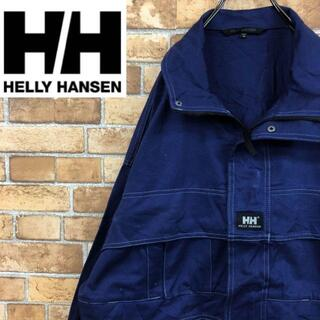 ヘリーハンセン(HELLY HANSEN)の☆ヘリーハンセン☆デッドストック ワークジャケット ビッグサイズ 青紺(その他)
