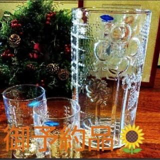 アラビア(ARABIA)の御予約品ヌータヤルヴィ フローラ フラワーベース 21cm(花瓶)