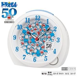 セイコー(SEIKO)の【新品】SEIKO ドラえもん 50周年記念 目覚まし時計 セイコー 時計 限定(置時計)