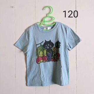ネネット(Ne-net)のNe-net 120 フルーツにゃーTシャツ(Tシャツ/カットソー)