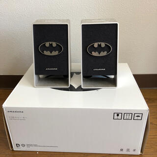 アマダナ(amadana)のバットマン amadana PS-233 USBスピーカー(スピーカー)
