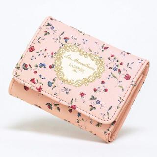レメルヴェイユーズラデュレ(Les Merveilleuses LADUREE)の【値下げしました】GLOW 12月号付録 ラデュレ 三つ折りミニ財布(財布)