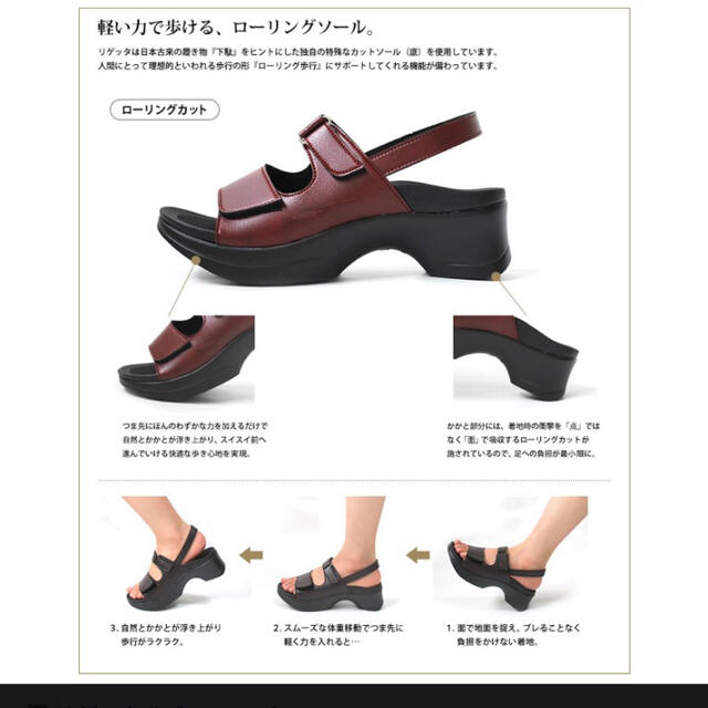 Re:getA(リゲッタ)のオフィスサンダル リゲッタ レディースの靴/シューズ(サンダル)の商品写真