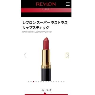 REVLON - レブロン スーパーラストラス リップスティック101