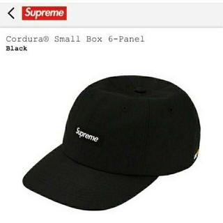 シュプリーム(Supreme)のsupreme Cordura Small box 6 panel black(キャップ)