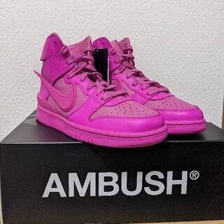 """アンブッシュ(AMBUSH)のAMBUSH × NIKE DUNK HIGH """"PINK""""(スニーカー)"""