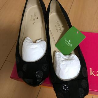 ケイトスペードニューヨーク(kate spade new york)の値下げ☆ケイトスペード☆りぼん フラットシューズ  5(バレエシューズ)
