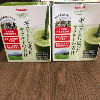 ヤクルト(Yakult)の【お月様専用】ヤクルトの青汁2箱セット(青汁/ケール加工食品)