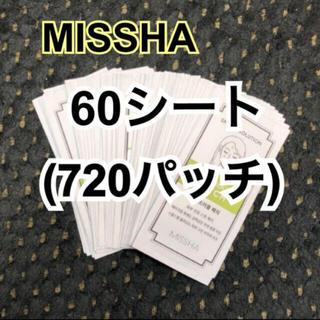 ミシャ(MISSHA)のにきびパッチ 🍎 ミシャ ニキビパッチ 60シート(その他)