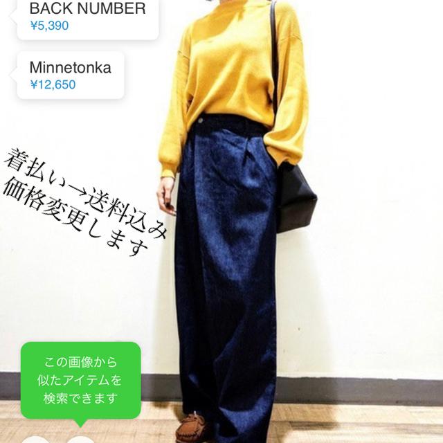 BACK NUMBER(バックナンバー)のバックナンバー タックワイドパンツ レディースのパンツ(デニム/ジーンズ)の商品写真