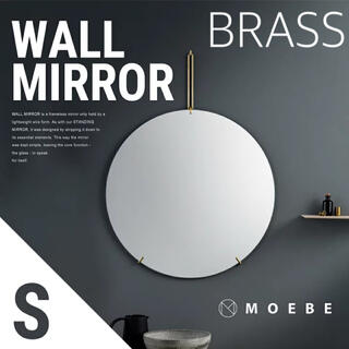 アクタス(ACTUS)の【新品・未使用】MOEBE ムーベ ウォールミラー 壁掛け鏡 ブラス 30cm(壁掛けミラー)