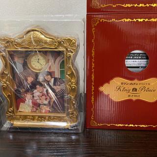 ジャニーズ(Johnny's)のKing & Prince 置き時計(置時計)