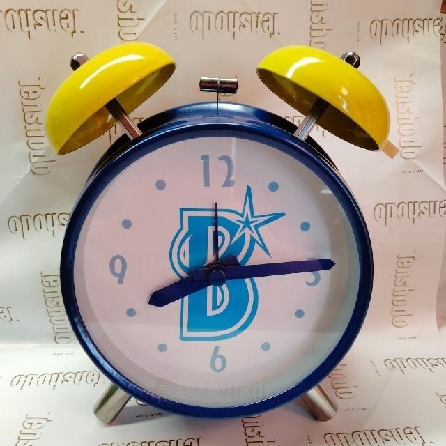 横浜DeNAベイスターズ(ヨコハマディーエヌエーベイスターズ)の横浜DeNAベイスターズ 目覚まし時計 スポーツ/アウトドアの野球(記念品/関連グッズ)の商品写真