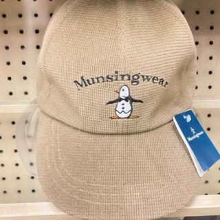 マンシングウェア(Munsingwear)のMunsingwear(マンシングウェア)キャップ男女兼用(キャップ)