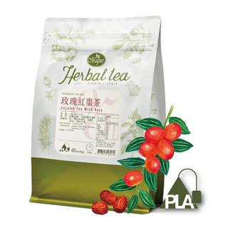 台湾産ローズ&ナツメ ハーブティー(茶)