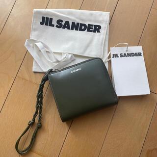 財布 ジル サンダー ジルサンダーの財布はおしゃれに敏感な人必見♡男女別おすすめをチェック|mamagirl [ママガール]
