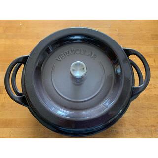 バーミキュラ(Vermicular)のバーミキュラ 26cm(鍋/フライパン)